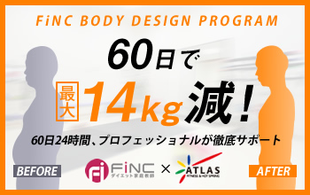 FINC × imizu SPORTS CLUB